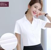 短袖襯衫 白襯衫女短袖職業襯衣工裝工作服正裝修身全棉韓版長袖V領寸衫ol 免運快速出貨