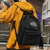 韓版原宿ulzzang書包女大學生雙肩包男時尚潮流百搭旅行包大容量 伊衫風尚