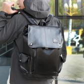後背包男士時尚電腦包 大容量背包pu皮質韓版潮流休閒 大學生書包 艾莎嚴選