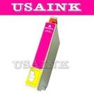 免運~USAINK~EPSON T0733N/73N/T1053 紅色相容墨水匣  適用 T20/T30/T40W/TX100/TX200/TX300F/TX600FW