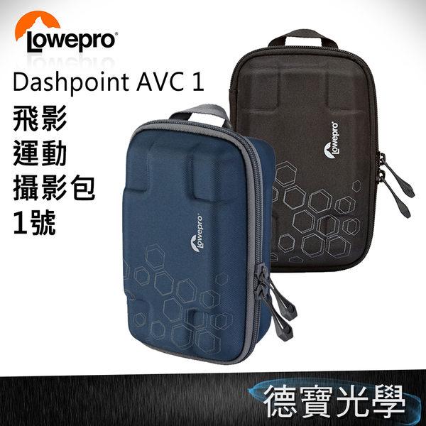 LOWEPRO 羅普 Dashpoint AVC 1 飛影運動攝影包1號 立福公司貨