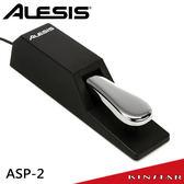 【金聲樂器】ALESIS ASP-2 延音踏板 含 止滑墊 (ASP2)