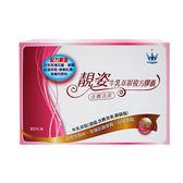 靚姿牛奶萃取複方膠囊60T/盒【美十樂藥妝保健】