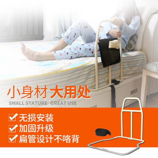 床邊扶手老人起身器護欄殘疾癱瘓安全防摔起床助力架孕婦護理