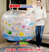 新生嬰兒游泳池家用充氣超大號幼兒童游泳加厚室內小孩寶寶洗澡桶CY『小淇嚴選』