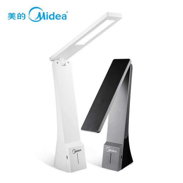 【WitsPer智選家】Midea美的慧光檯燈 美的檯燈 LED檯燈 充電檯燈 智慧型 色溫 9段 護眼 抗藍光 觸控