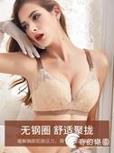哺乳內衣-浦哺乳內衣女喂奶懷孕期孕期胸罩薄款孕婦文胸超薄-奇幻樂園