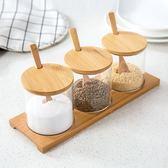 居家家透明玻璃調料盒廚房調料瓶套裝佐料鹽罐調味盒調料罐調味罐