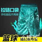 黑人月精英寬松薄款籃球短褲夏季跑步健身運動過膝五分褲球褲 DKN