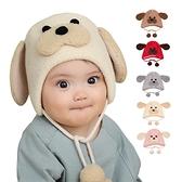 寶寶帽子嬰兒加絨小狗毛線帽-JoyBaby