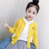 女童秋裝新款韓版兒童口袋寶寶針織開衫童裝外套女中大童毛衣夏沫居家