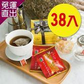 年輕18歲 美魔女養身茶包 十八味茶38入/袋x5【免運直出】