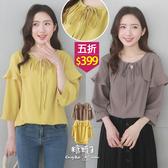 【五折價$399】糖罐子純色造型綁帶V領荷葉雪紡上衣→現貨【E54649】