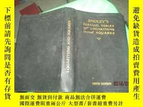 二手書博民逛書店SMOLEY`S罕見PARALLEL TABLES OF LOGARITHMS AND SQUARES(史莫利並行