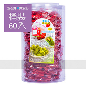 八仙果,60包/桶
