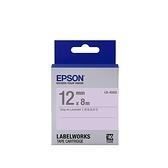EPSON LK-4UAS 原廠標籤帶 (淡彩12mm )淡紫灰 C53S654414