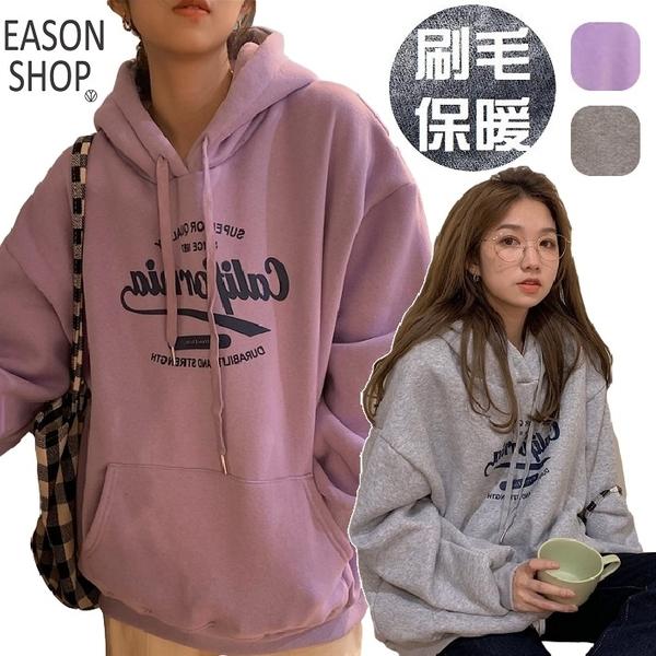 EASON SHOP(GW9360)韓版純色草寫字母印花大口袋落肩寬版圓領長袖素色棉連帽T恤女上衣服打底內搭衛衣