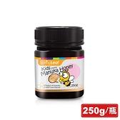 綠芙特級 兒童麥盧卡蜂蜜250+ 250g/瓶 (澳洲原裝進口 100%澳洲麥盧卡蜂蜜) 專品藥局【2017411】