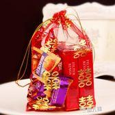 糖果袋喜糖袋創意結婚慶用品回禮袋50只裝  9號潮人館