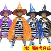 萬圣節兒童披風男女童表演演出服裝成人巫婆斗蓬套裝五星南瓜披風
