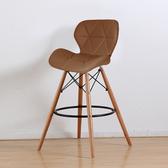 【E-home】二入組 Fly芙萊蝴蝶吧檯椅 四色可選(吧檯椅)棕色X2