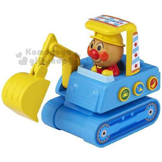 〔小禮堂嬰幼館〕麵包超人 挖土機玩具車《藍.坐姿》增添親子間的親密度  4975201-18050
