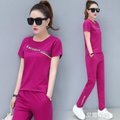2020夏季新款運動服套裝時尚休閒短袖女生韓版春秋天兩件套潮『艾麗花園』