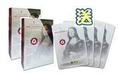 新科若林強效抗皺緊實蠶絲面膜(4片/盒)買二盒送一盒(原價1260元)
