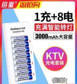 電池充電器套裝配8節鎳氫可充電電池5號七號AA型可代替1.5V  街頭布衣
