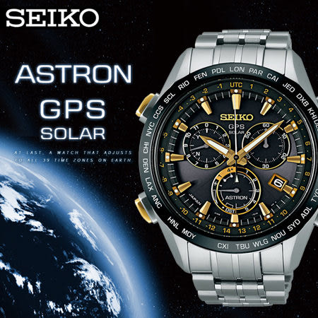 SEIKO ASTRON GPS  衛星校正太陽能男錶 SBXB007 現+排單 熱賣中!