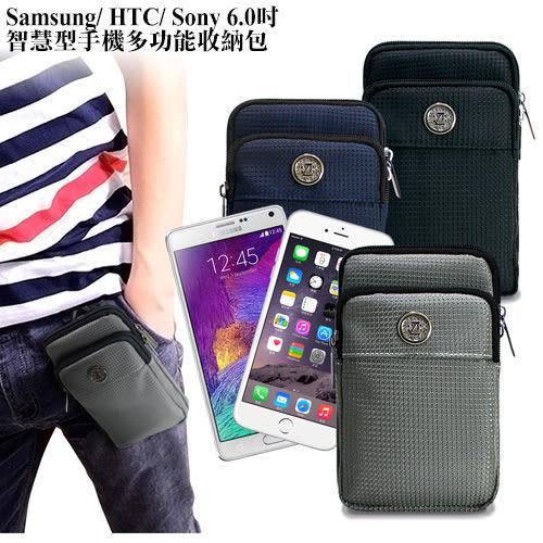 Universal LG G4/G3/G2/G Pro 2/G Flex2/Spirit/Wine Smart/AKA 智慧型手機雙層能收納包