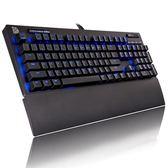 曜越 海王星專業版Neptune Pro青軸鍵盤~贈塔龍滑鼠