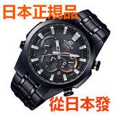 免運費 新品 日本正規貨 CASIO 卡西歐手錶 EDFICE EQW-T630JDC-1AJF 太陽能多局電波手錶 時尚商务男錶
