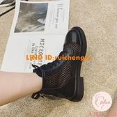 馬丁靴女春秋單靴夏季薄款透氣英倫風新款網紗鏤空短靴【大碼百分百】