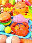 兒童可切水果蔬菜過家家玩具女孩廚房3切切樂男孩寶寶切切看套裝5 滿天星