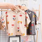男童夏季T恤上衣小童百搭打底衫正韓寶寶寬松短袖 炫科技