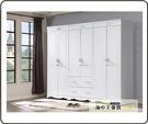 {{ 海中天休閒傢俱廣場 }} G-41 摩登時尚 衣櫥系列 A118-01 溫妮莎歐風8尺衣櫥