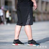 大尺碼 胖福男新大碼短褲男加肥加大肥佬胖子薄彈力高腰運動沙灘褲 QQ5176『東京衣社』