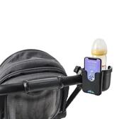 娃娃城 Baby City 推車杯架+手機收置盒 嬰兒推車杯架 41039