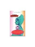 二手書博民逛書店 《愛要讓她知道》 R2Y ISBN:9579598983│富田隆