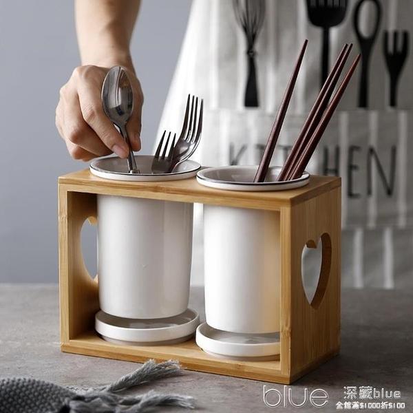 簡約陶瓷筷子籠韓式筷籠雙筷籠瀝水防霉筷子架筷盒廚房餐具收納 【全館免運】