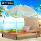 蚊帳2.0x2.2雙人1.8*2.2m2米.2.2米床家用寶寶防摔 小艾時尚NMS