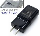 LG MCS-04WD2【原廠旅充頭、1.8A輸出】G4 G Pro 2 D838 G2 D802 G2 mini D620 G Pro E988 G Flex D958 G Pro Lite D686 GJ E975w