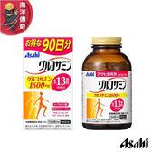 【海洋傳奇】【現貨】【2罐組】 Asahi 朝日 葡萄糖胺 720粒(90日份) 日本必買