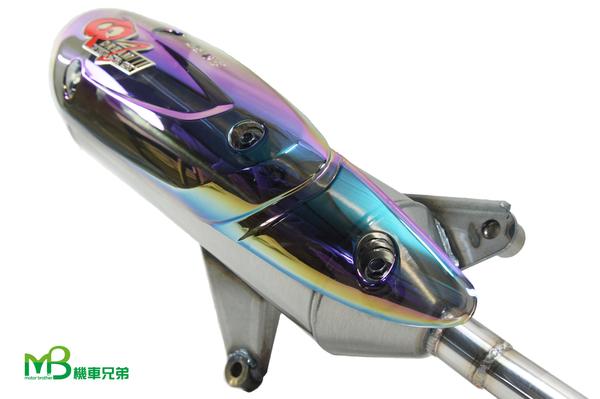 機車兄弟【GP 加速王 手工彩鈦直通管】(S-MAX155 / 雷霆180)