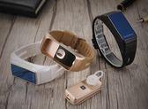 智慧手環手錶智慧手環運動多功能通話二合一腕帶手腕手錶  晴天時尚館