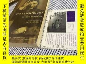 二手書博民逛書店[書脊裂開如圖】罕見英文原版 the Rasputin file