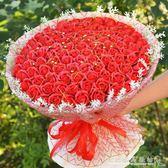 圣誕情人節創意99朵玫瑰香皂肥皂花束浪漫生日送女友閨蜜老婆禮物『CR水晶鞋坊』