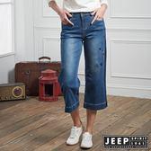 【JEEP】女裝 星星造型圖騰牛仔寬褲
