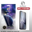 【妃凡】半版*強化玻璃!DR.TOUGH 硬博士 半版保護貼 Apple/三星/SONY/HTC/小米/華為系列 254
